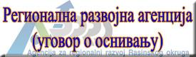 Regionalna razvojna agencija