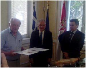 ambasada-grcka